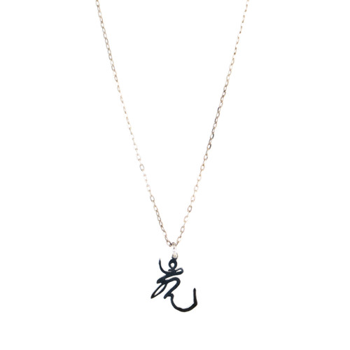 Qi Energy Sterling Silver Necklace