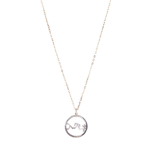 "Cosmic Trinity Sterling Silver Necklace (26"" chain)"