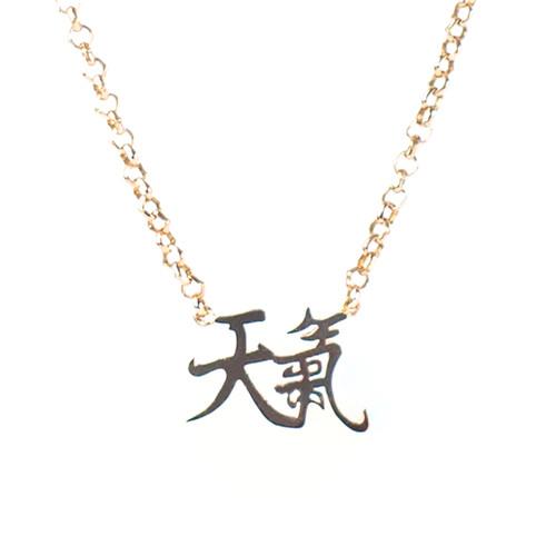 Okum Chun ki Necklace
