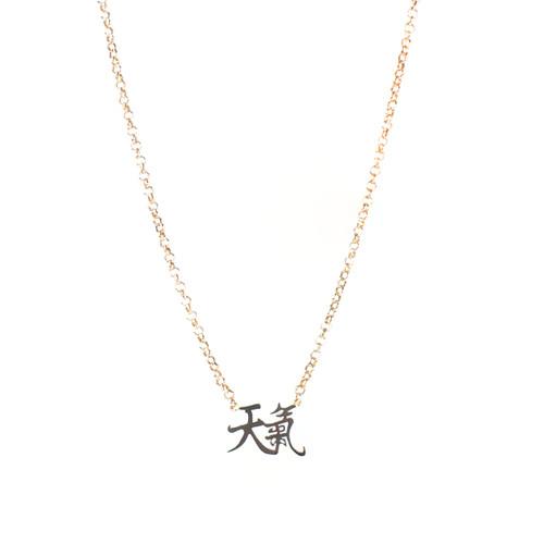 Okum ChunKi Necklace