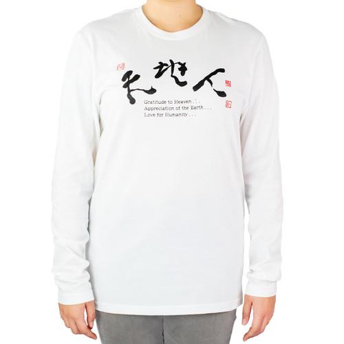 Ilchi Calligraphy Long Sleeve Shirt (Chun Ji In)