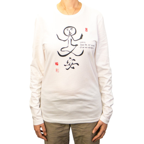 Ilchi Calligraphy Long Sleeve Shirt (Ahn Smile)