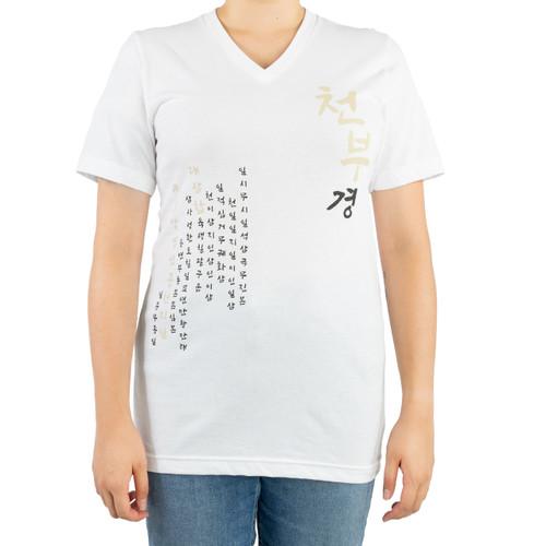 Korean CBK T-shirt
