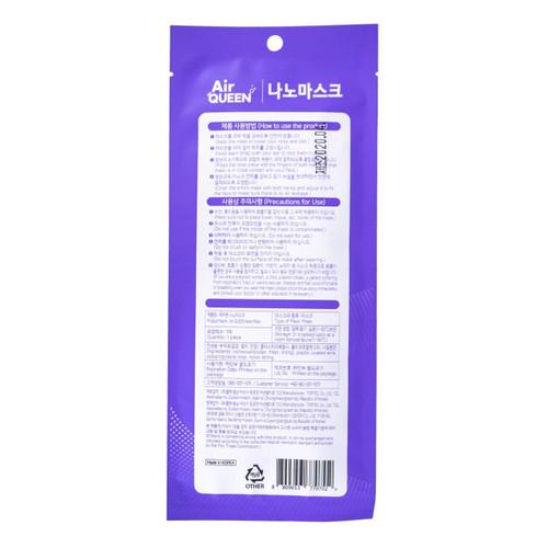 3-D Nanofiber Filter Mask (30 Pack)