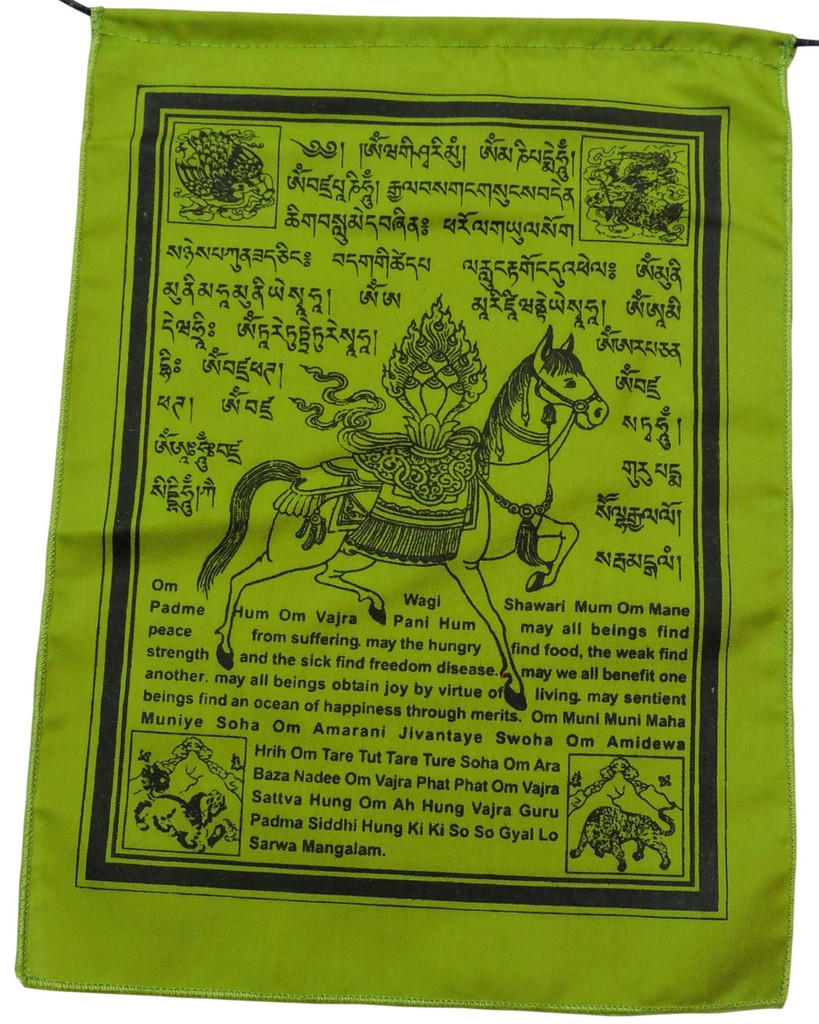 Handmade Tibetan Wind Horse Prayer Flags with English Translation - 9X12