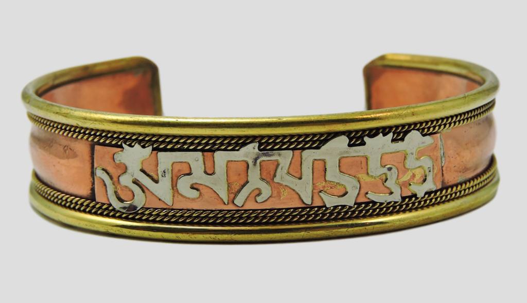 "Om Mani Padme Hum"" Copper Healing Bracelet 3 Metals Formula for Balance & Healing"