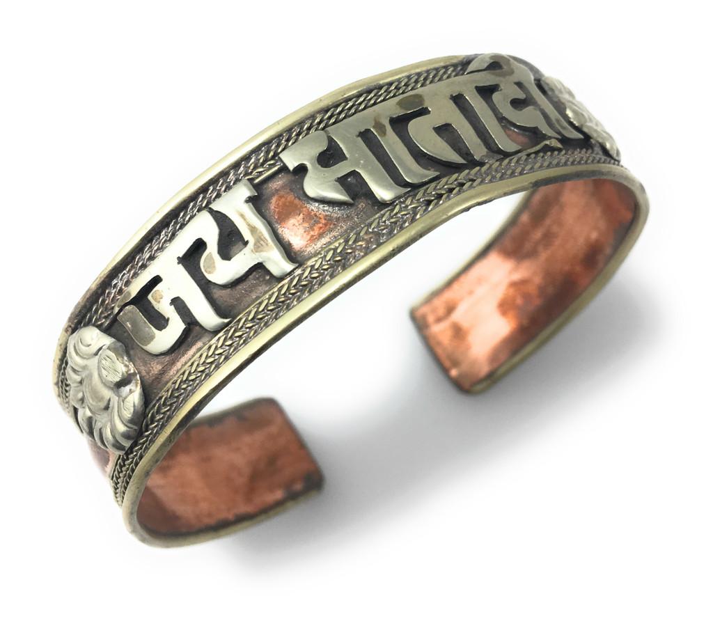 Handmade Tibetan Three Metal Healing Mantra Yoga Bracelet (Jai Matadi 2)