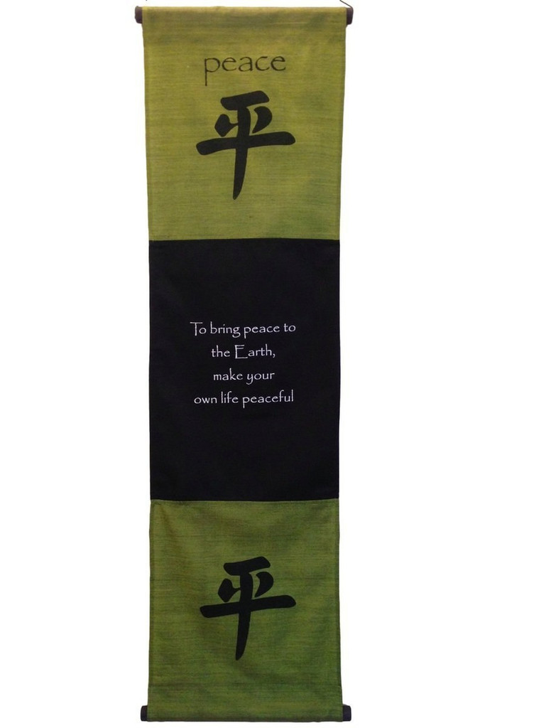 Large Cotton Peace Inspirational Yoga Banner Scroll Style Three Color Choice (Olive Green)