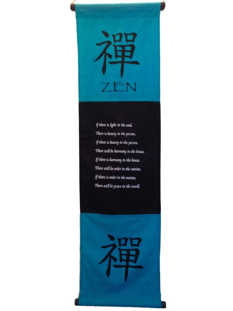Large Cotton Zen Inspirational Yoga Banner Scroll Style (Turquoise)