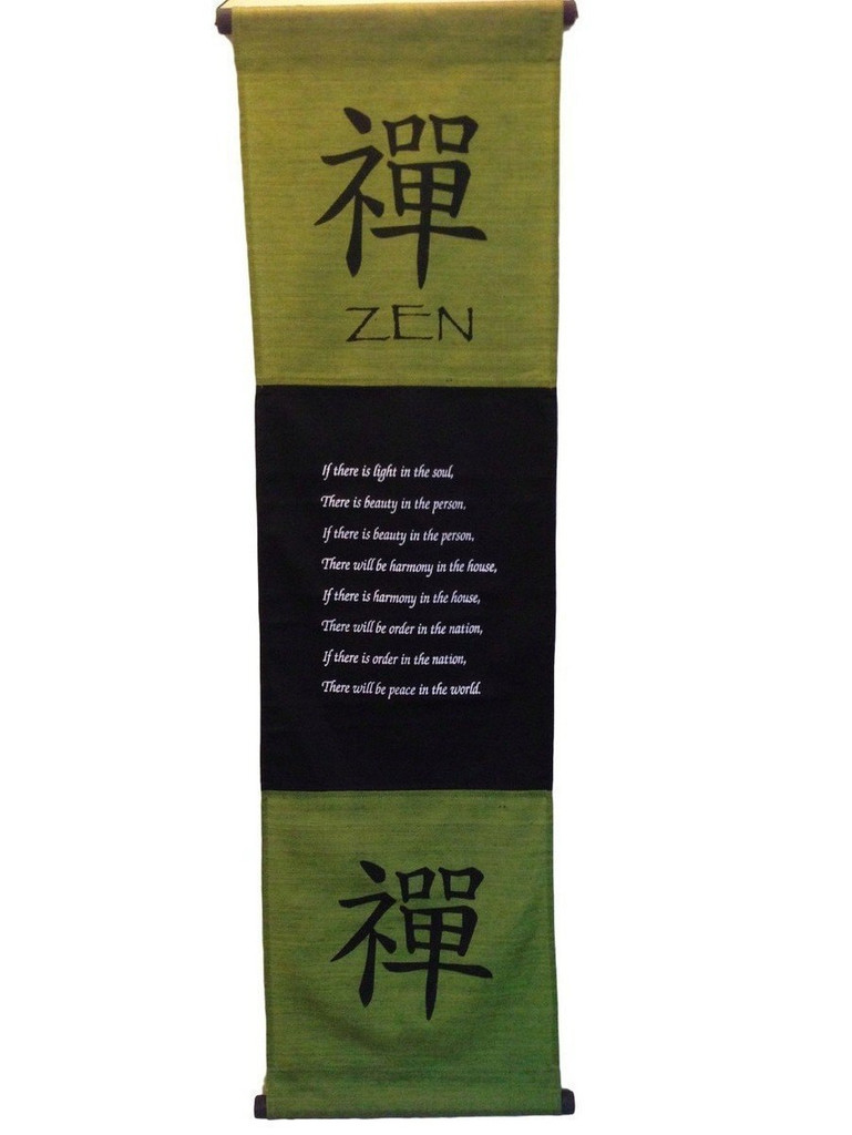 Large Cotton Zen Inspirational Yoga Banner Scroll Style (Olive green)