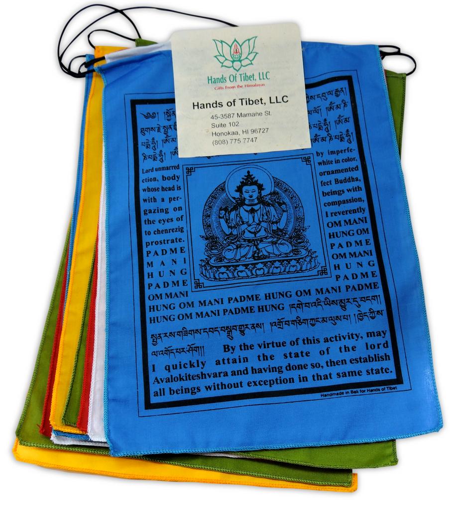 Handmade Buddha of Compassion Prayer Flags with English Translation (6x8)
