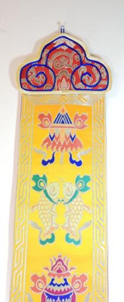 Handmade Small Tibetan Silk Brocade Wall Hanging Banner with 8 Auspicious Symbol