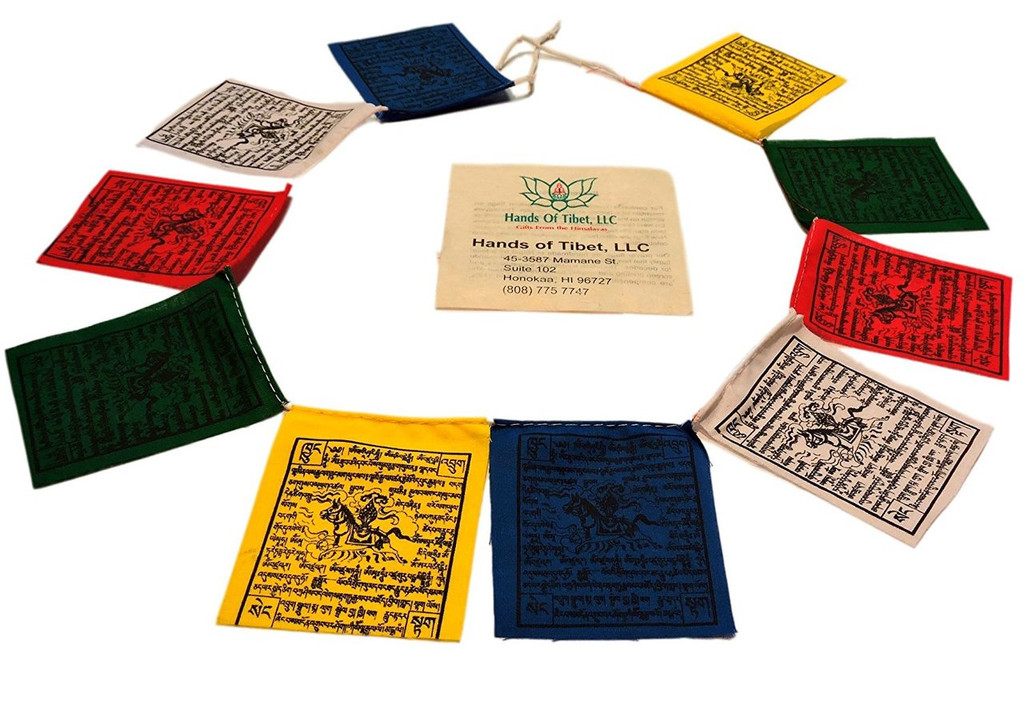Mini Wind Horse Tibetan Prayer Flags From Nepal (Set of 10 Flags)