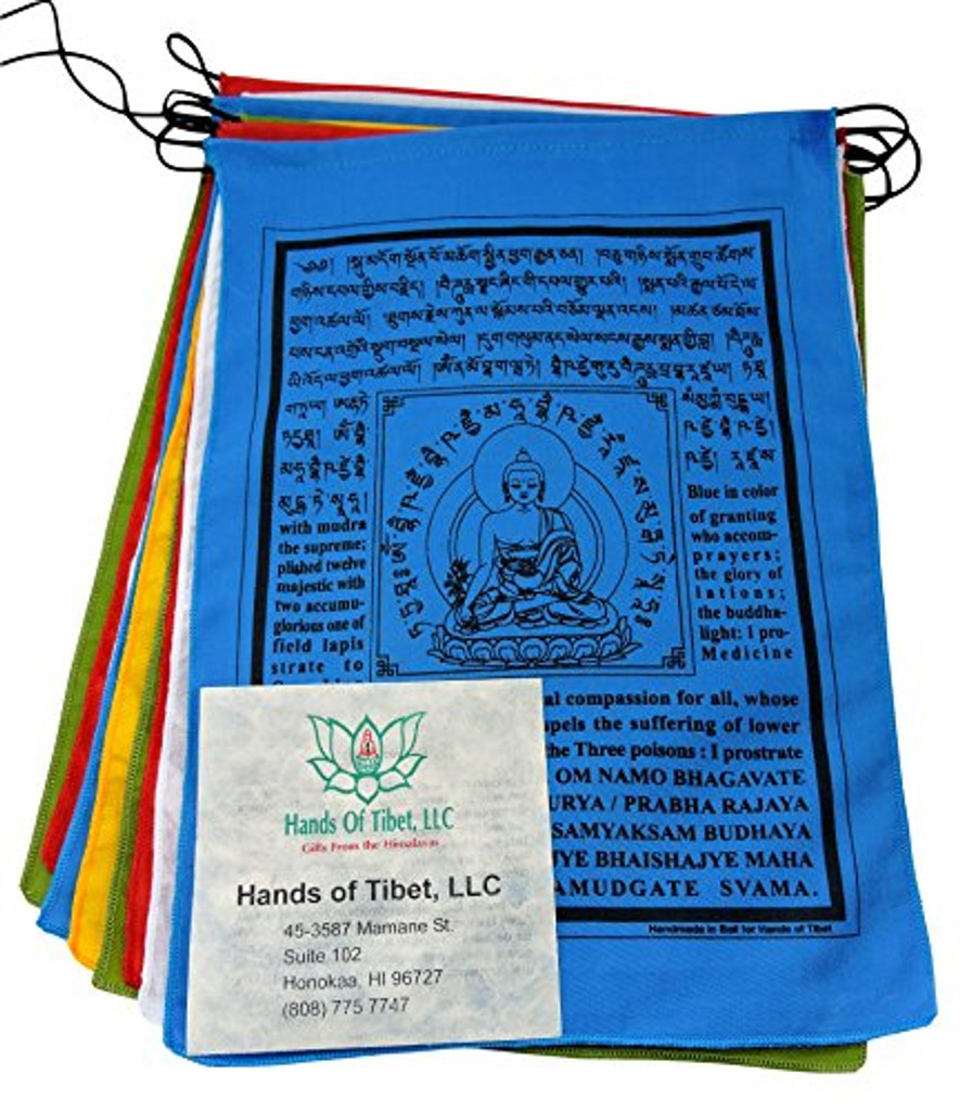 Large Exclusive Medicine Buddha Prayer Flags