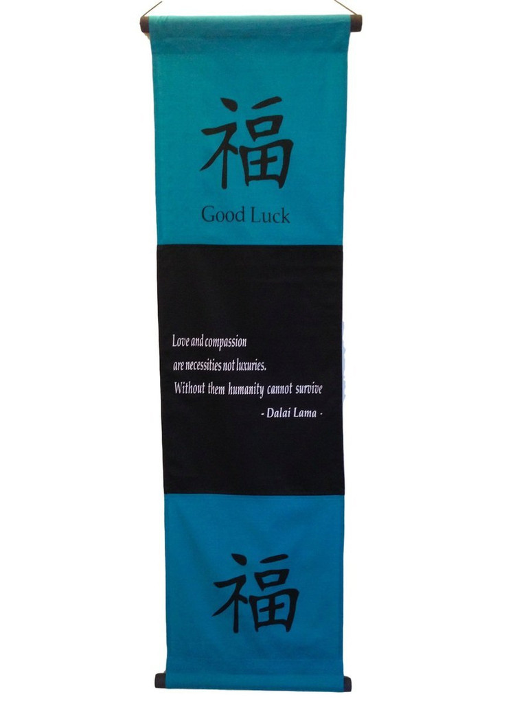 Large Cotton Good Luck Inspirational Yoga Banner Scroll Style (Turquoise)