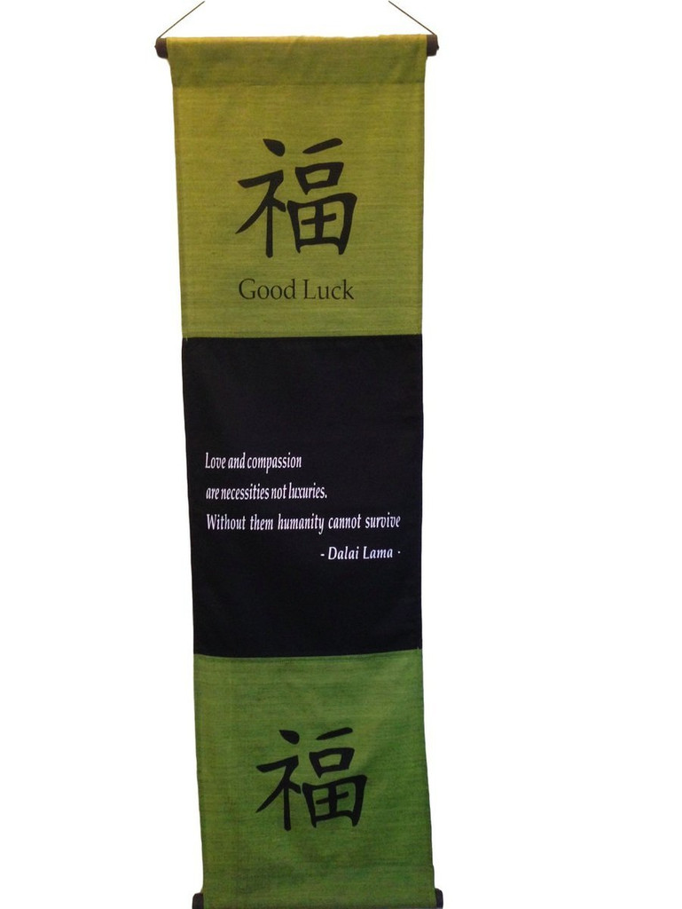 Large Cotton Good Luck Inspirational Yoga Banner Scroll Style (Olive green)