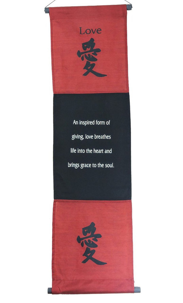 Large Cotton Love Inspirational Yoga Banner Scroll Style Three Color Choice (Burgundy)