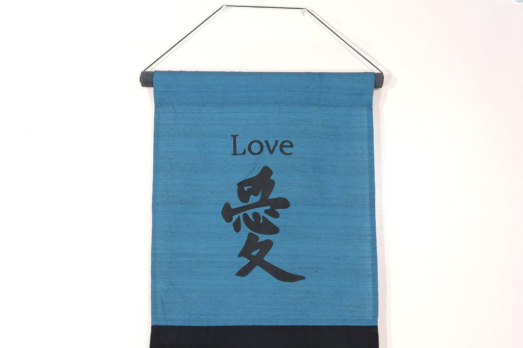 Large Cotton Love Inspirational Yoga Banner Scroll Style Three Color Choice (Turquoise)
