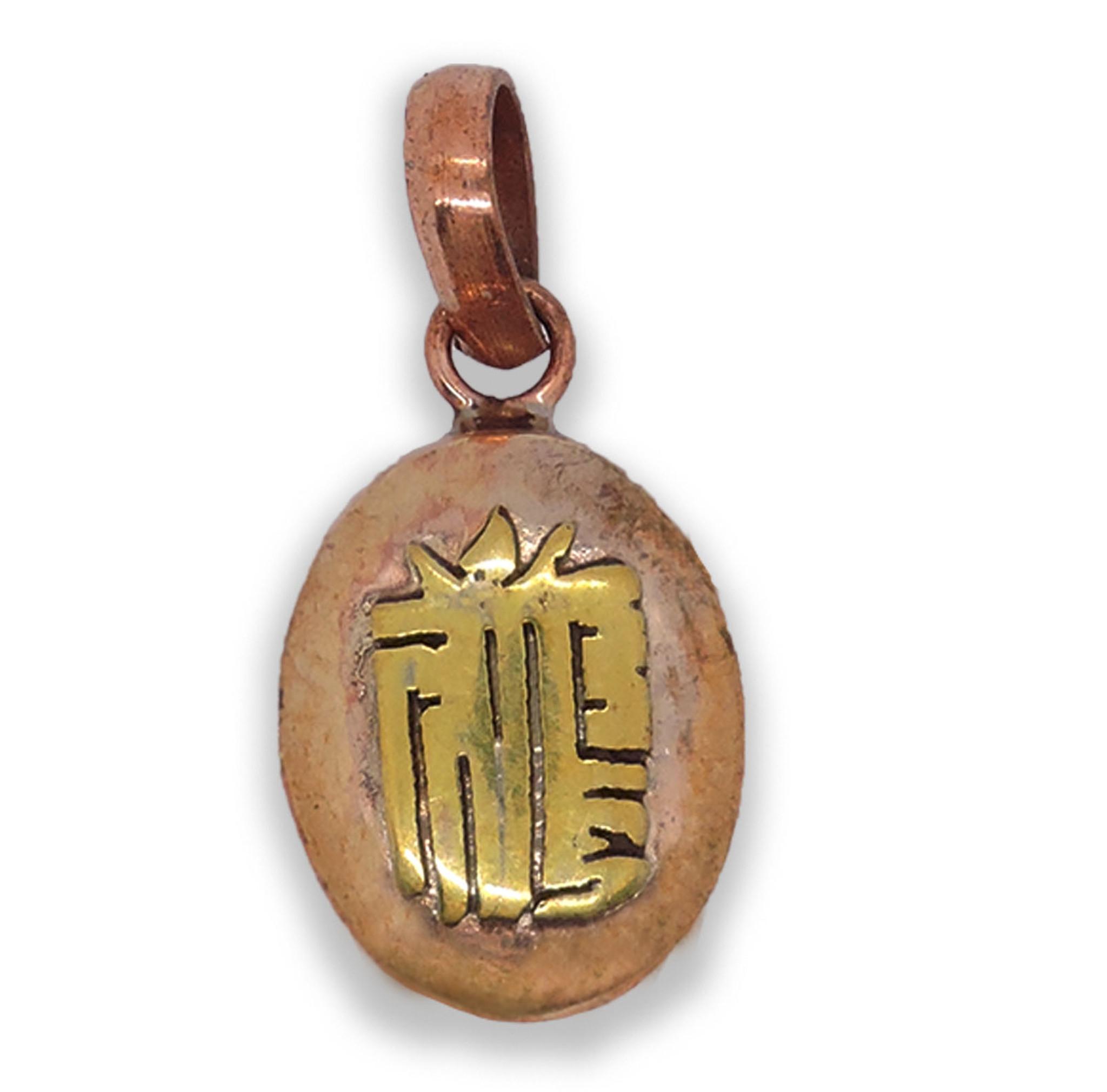 Handmade Copper Kalachakra Ga U Locket Pendant Hands Of Tibet Llc