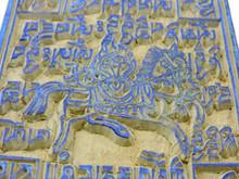 Handmade Tibetan Wood Block Stamp for Prayer Flags - Wind Horse