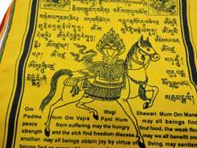 Handmade Tibetan Wind Horse Prayer Flags with English Translation - 9X12