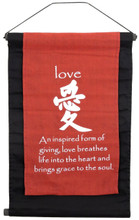 Small Cotton Love Inspirational Banner