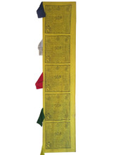 VERTICAL PRAYER FLAGS SOLID YELLOW