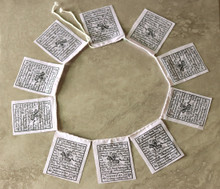 Wind Horse Mini Prayer Flags - Solid White