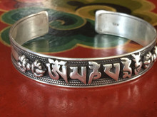 Sterling Silver mantra of Compassion Bangle