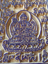 Handmade Tibetan Wood Block Stamp for Prayer Flags - Buddha of Compassion