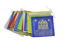 Small  Handmade Paper Buddha of Compassion  Prayer Flags
