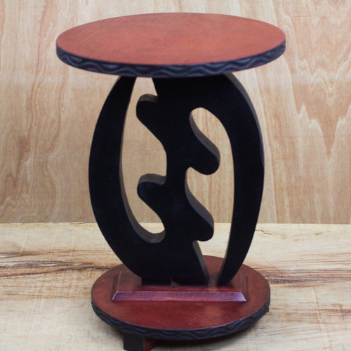Wood Accent Table from West Africa 'God is Supreme'