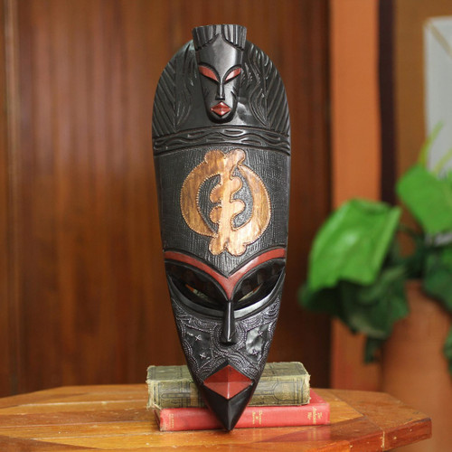 Hand Carved Mask with Adinkra Symbol 'Gye Nyame Adinkra'