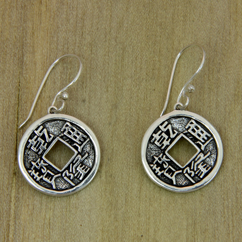 Chinese Coin Motif Sterling Silver Dangle Earrings 'Magical Coins'