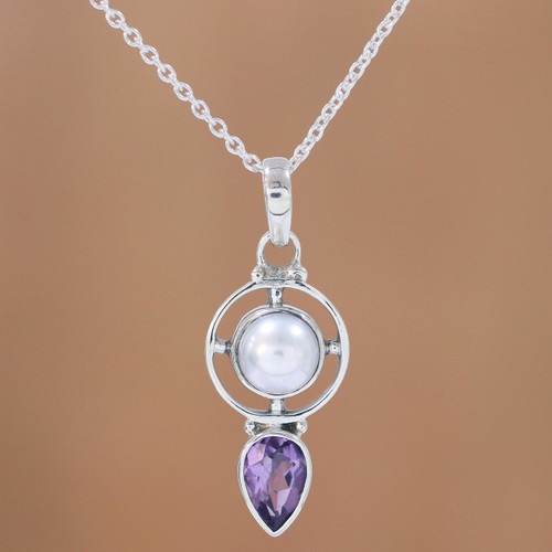 Amethyst and Cultured Pearl Pendant Necklace from India 'Wheel of Wonder'