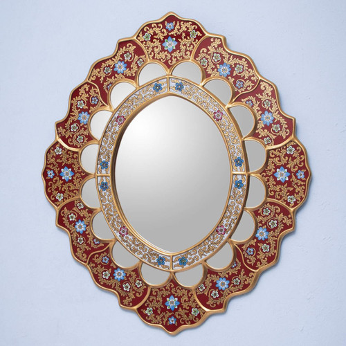 Unique Reverse Painted Glass Mirror from Peru 'Golden Rays'