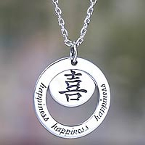 Sterling Silver Necklace with Chinese Character 'Foundation of Happiness'