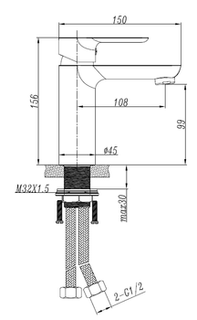 Sleek Chrome Basin Mixer