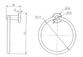Star Round Towel Ring - Brushed Nickel