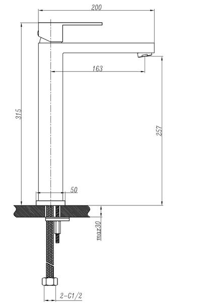 Sun tall basin mixer - matt black