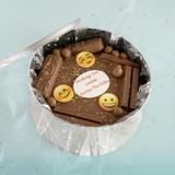 Bring Someone an Emoji Cake Smile :-)