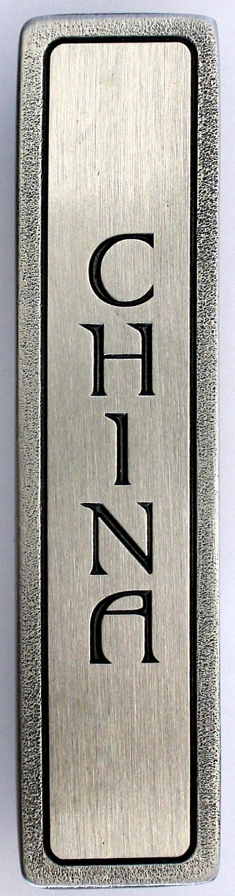 """CHINA"" Pull Antique Pewter (Vertical) (NHP-347-AP)"