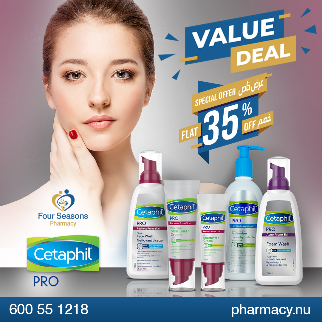 cetaphil-pro-value-deal.jpg