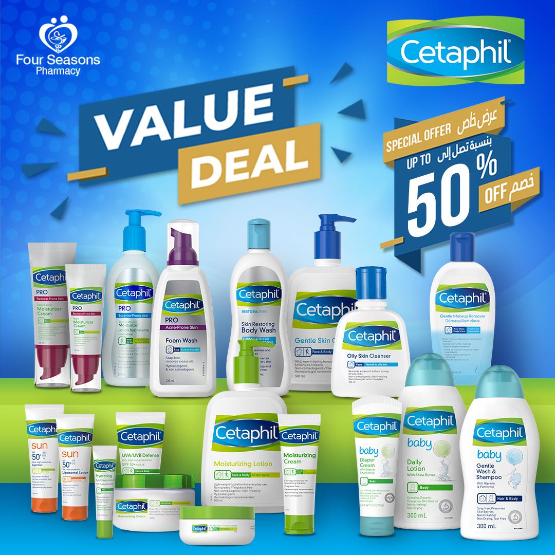 cetaphil-value-deal-2.jpg