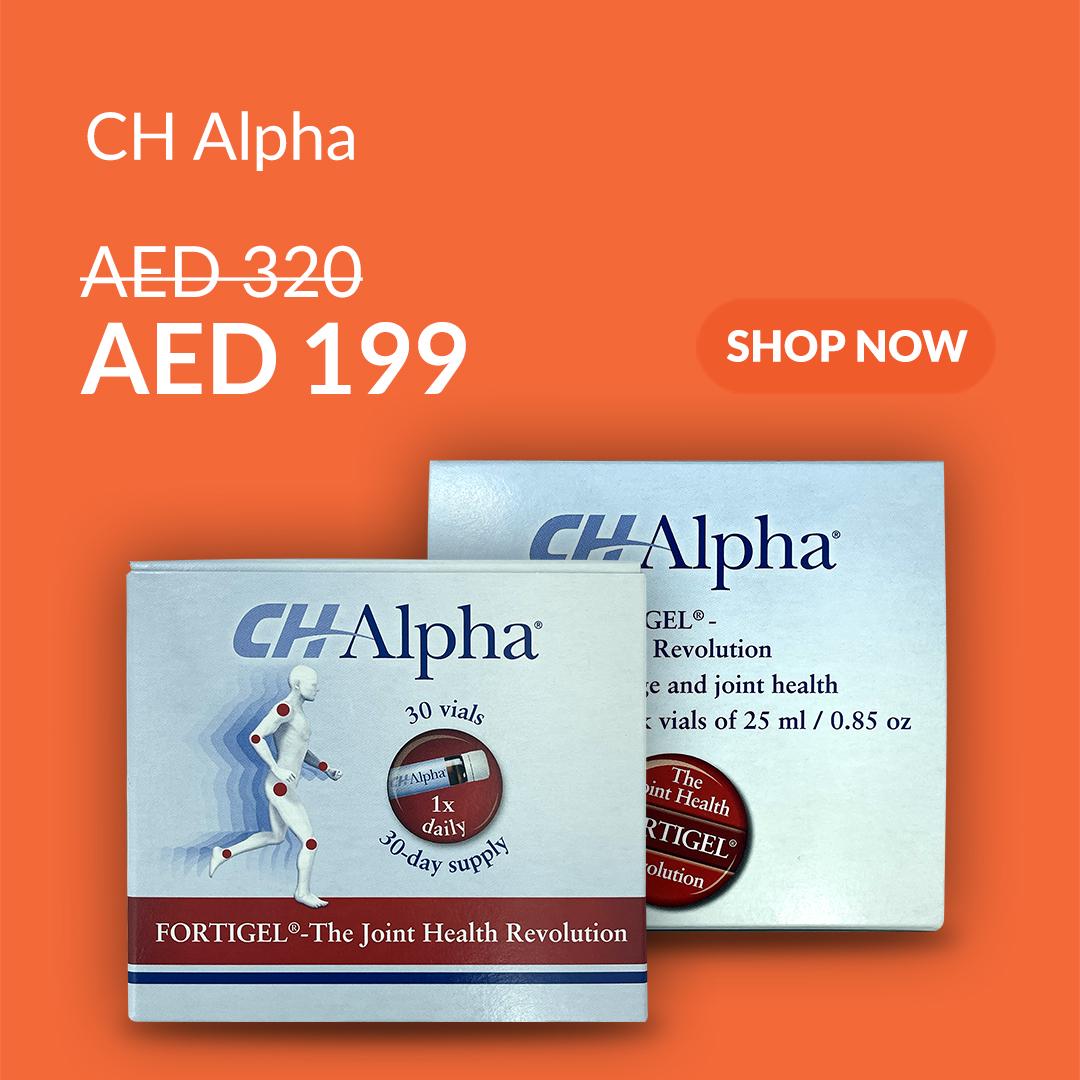 CH Alpha Promo Price AED 199