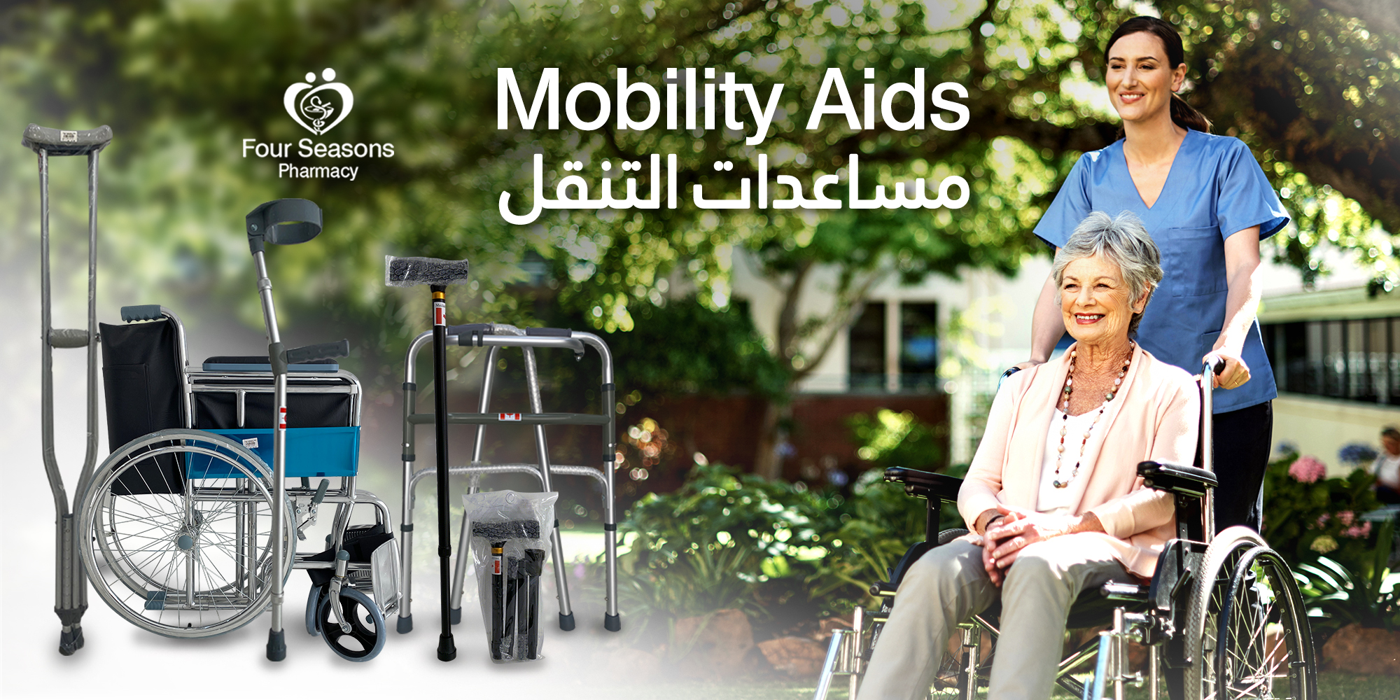 Mobility Aids at Value Prices