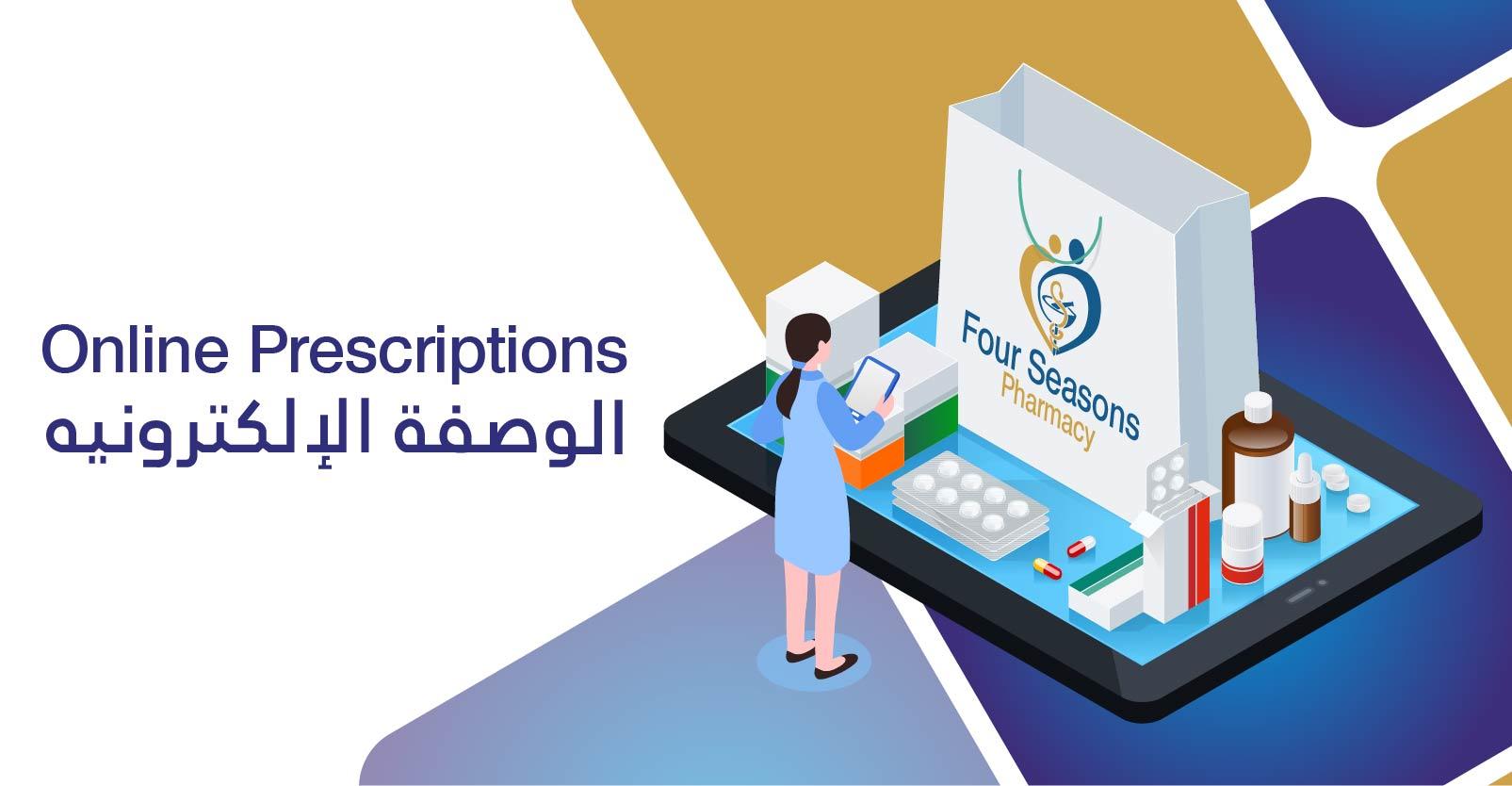Dispense Online Prescriptions with Medical Insurance Online