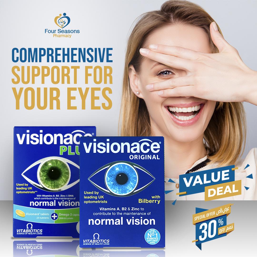 visionace-value-deal.jpg