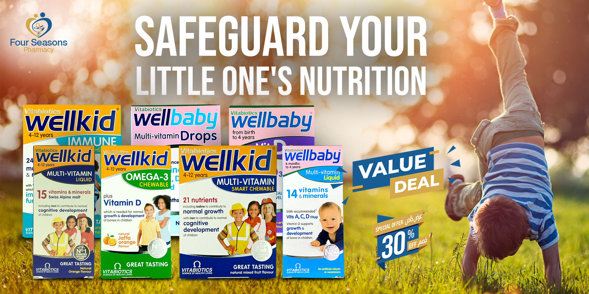 Safeguard your little ones nutrition with Wellkid vitamins