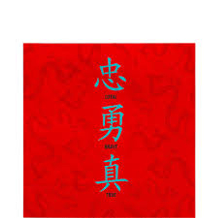 Mulan Lunch Napkins - 16 ct